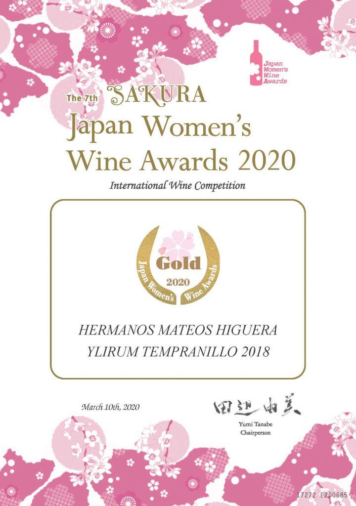 Diploma Medalla de Oro Ylirum Tempranillo 2018